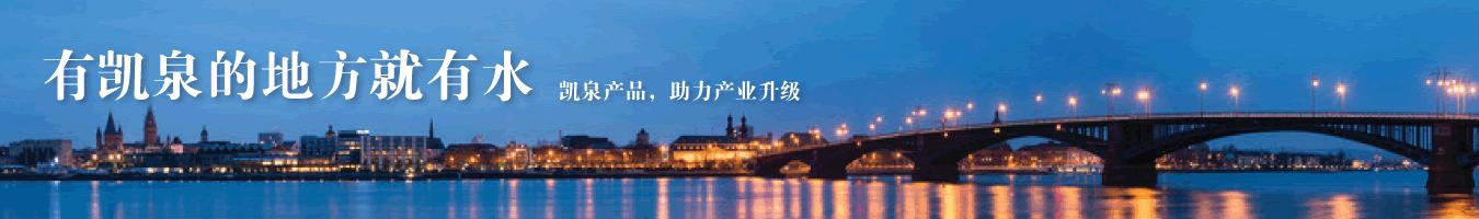 德赢ac米兰官网1.png